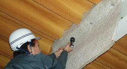 塗装:Các loại vật liệu bao phủ lên bề mặt thép 02